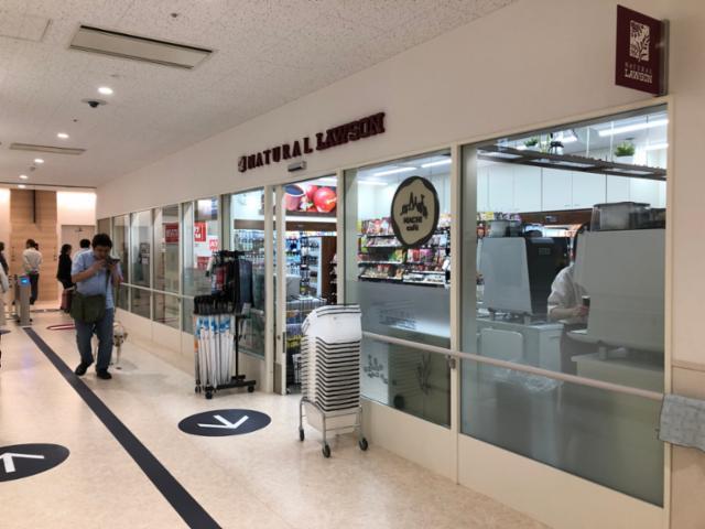 ナチュラルローソン 虎の門病院店2階の画像・写真