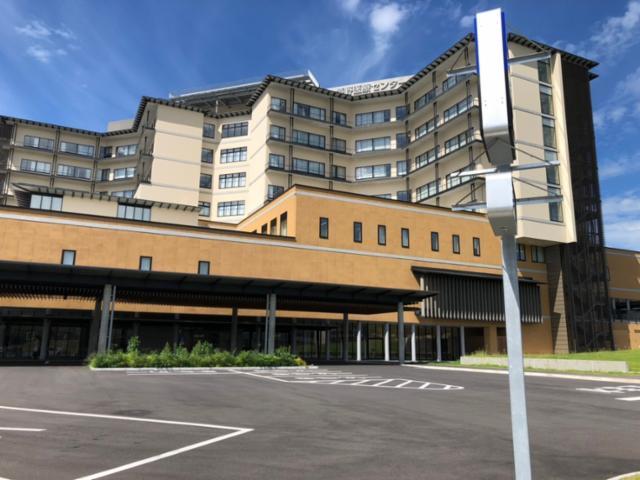 嬉野 医療 センター 国立病院機構嬉野医療センター - Wikipedia