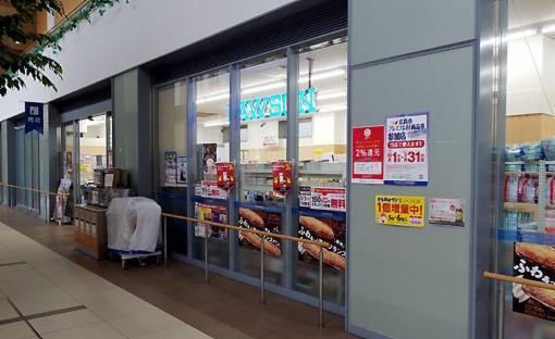 ローソン 広島市立広島市民病院店の画像・写真