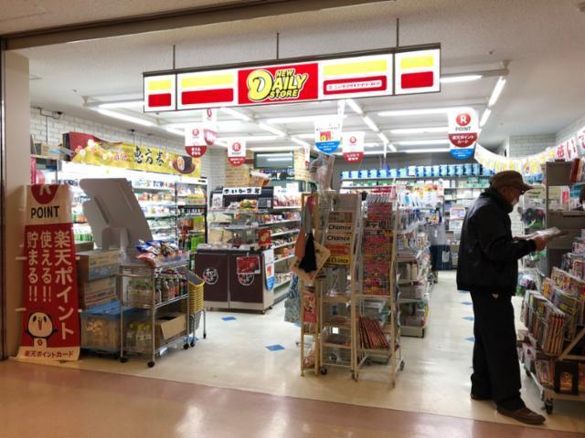 ニューヤマザキデイリーストア富士吉田市立病院店の画像・写真