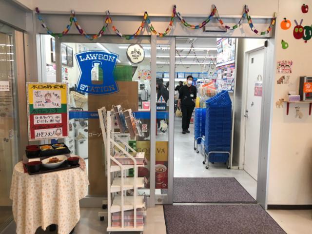 ローソン 熊本医療センター店の画像・写真